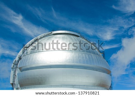 W. M. Keck Observatory on Mauna Kea (largest telescope in the world) - stock photo