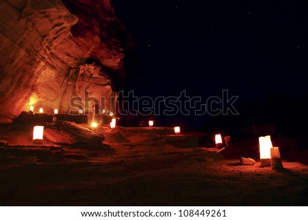 Wadi Rum desert by night, Jordan
