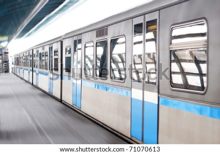 Wagon on the station - stock photo