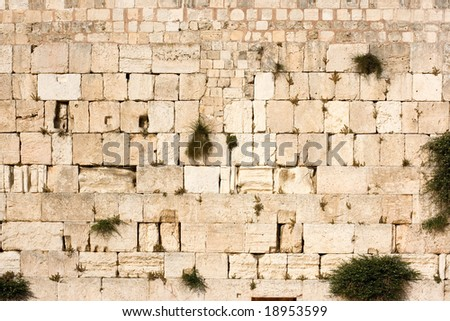 Wailing Wall (Kotel, Western Wall) useful for background. Jerusalem, Israel. - stock photo