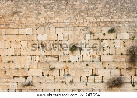 Wailing Wall (Western Wall) in Jerusalem texture - stock photo