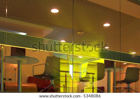 waiting lounge in an airport for business, Domodedovo, Moscow, Russia - stock photo