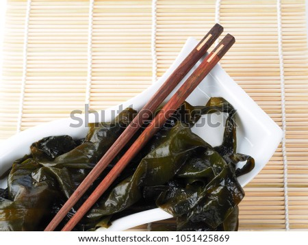 Wakame is a sea vegetable or edible seaweed. Basic compound of the Japanese Miso Soup. Binomial name: Undaria Pinnatifida.