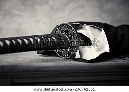 Wakizashi, Traditional  Japanese Sword (close-up) - stock photo