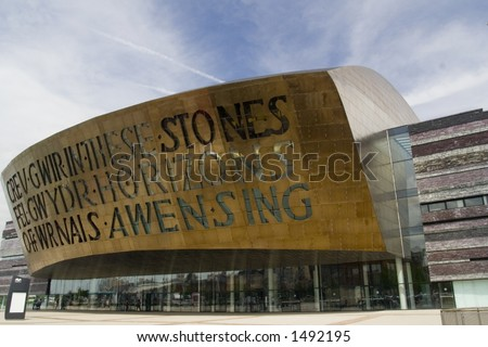 Wales Millennium Centre, Cardiff Bay, Wales, UK. Opera and the arts for the Welsh. - stock photo