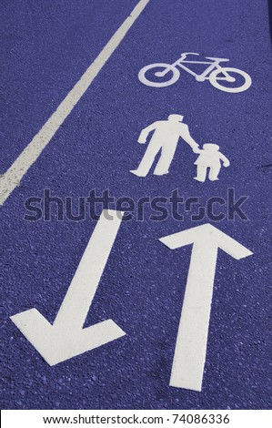Walk and bike lane - stock photo