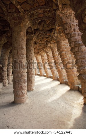 walk through the park of Guell at Barcelona - stock photo