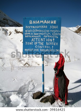 Walking along the boundary of the North Caucasus. - stock photo