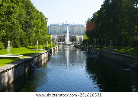 Walking around St. Petersburg - stock photo