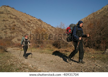 Walking tour of the Caucasus.
