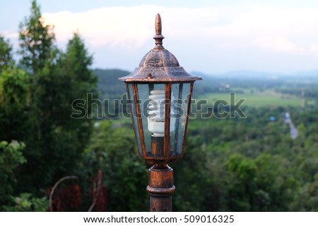 walkway lamp in park