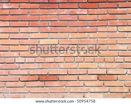 Wall - stock photo