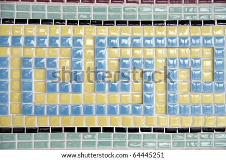 wall and floor mosaic pattern - stock photo