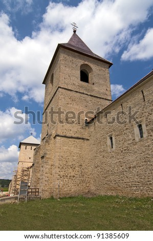 Wall and tower fortification of christian orthodox monastery in Dragomirna Suceava Moldova Romania