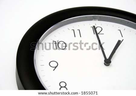 Wall clock - stock photo