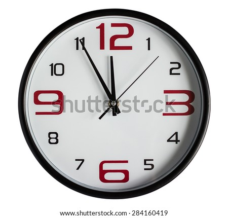 Wall clock on a white background - stock photo