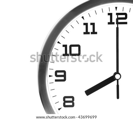 Wall clock on white background isolated - stock photo
