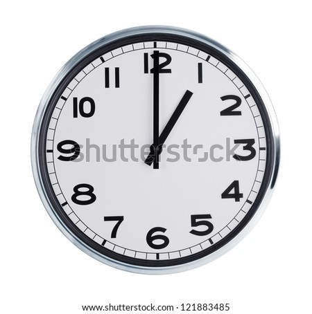 Wall clock shows the time - one hour - stock photo