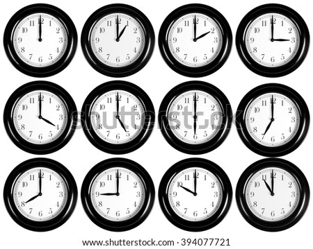 Wall clocks isolated on white - stock photo