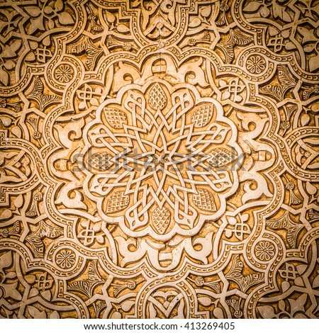 Wall detail of Alhambra UNESCO site in Granada - South of Spain. 600 years old arabic characters. - stock photo