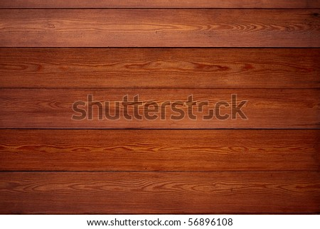 Wall from boards - stock photo