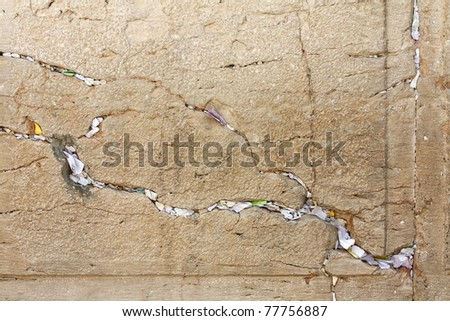 wall Last Hope - stock photo