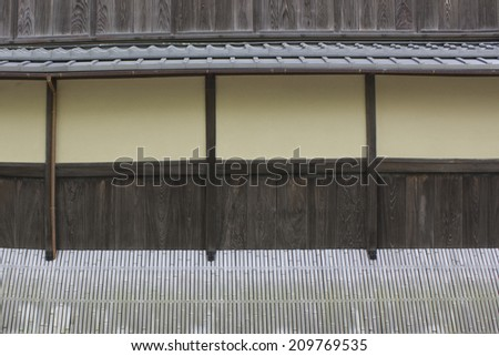 Wall of Japanese-style Architecture