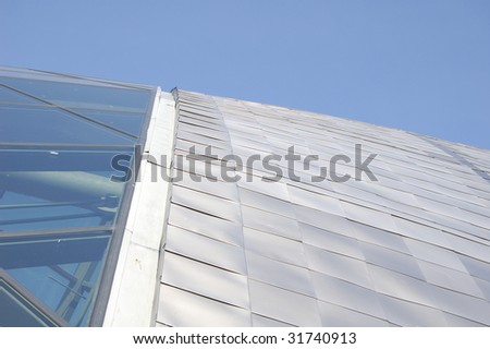 Wall of modern building at Pacific Quay in Glasgow, Scotland