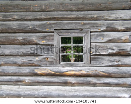 Wall of old house with single window - stock photo