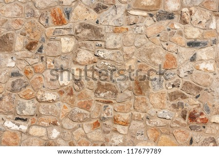 wall of stones. texture - stock photo