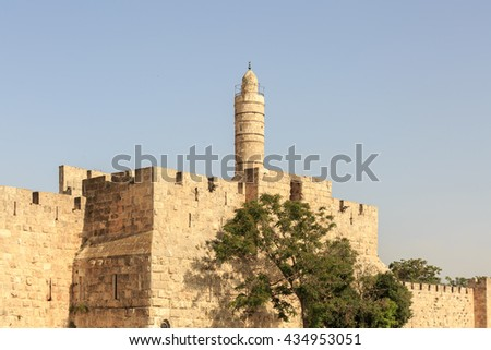 Wall of the old city of Jerusalem with King David tower - stock photo