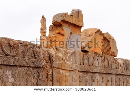 Wall of the Small Palace of Darius in the ancient city of Persepolis, Iran. UNESCO World heritage site - stock photo