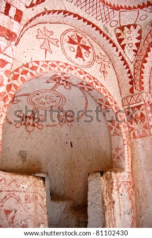 Wall painting art in Goreme caves, Turkey - stock photo