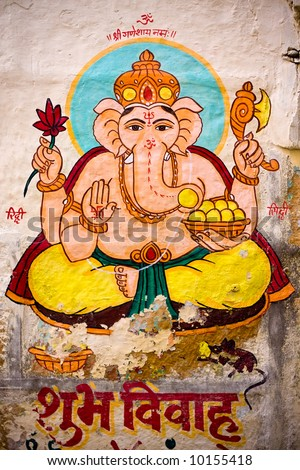 Wall painting showing the hindu god Ganesh - Jaisalmer fort, Rajasthan, India - stock photo