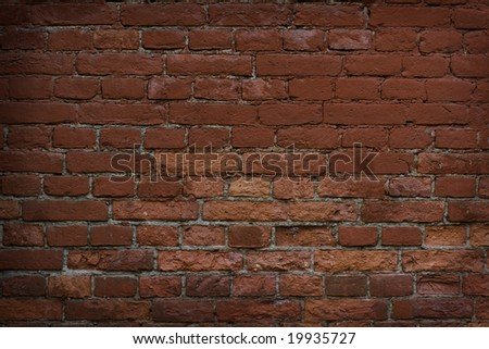 Wall texture. - stock photo