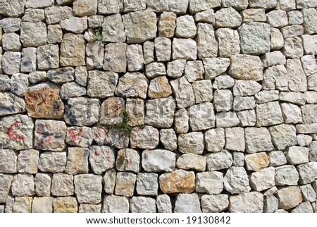 Wall texture background. - stock photo