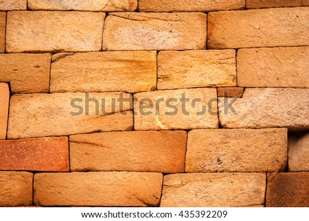 Wall texture background in Qutab Minar complex, Delhi, India, Southeast Asia - stock photo