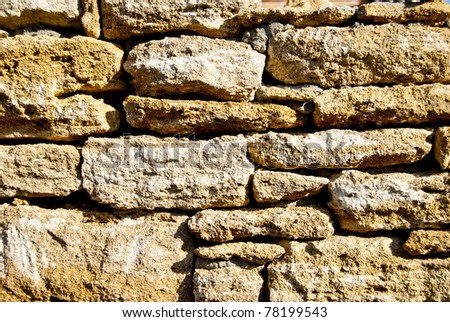 Wall texture of natural stone. Fragment.