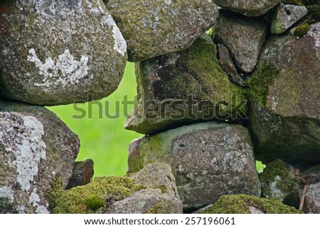 wall with a gap - stock photo
