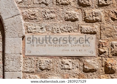 Wall with the text from the Bible, Jerusalem. Israel - stock photo