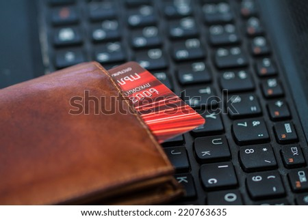 Wallet and card on keyboard. Online banking. - stock photo