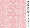 Wallpaper in the style of Baroque. A seamless background. Pink and white ornament. - stock vector