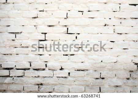 walls - stock photo