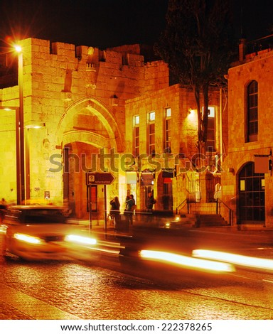 Walls of Ancient City and Jaffa Gate at Night, Jerusalem, Israel - stock photo