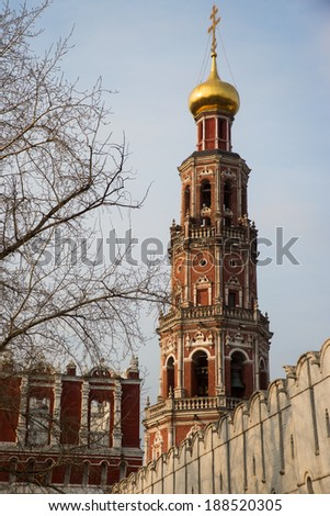 Walls of Novodevichy Monastery, Moscow, Russia - stock photo