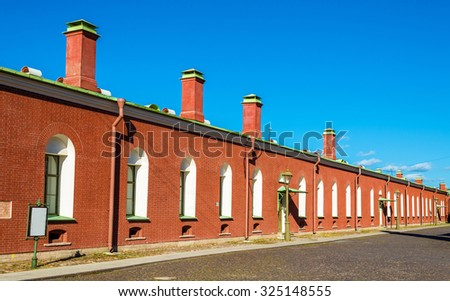 Walls of the Peter and Paul Fortress in St. Petersburg - stock photo