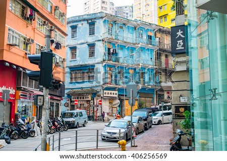 WAN CHAI , HONG KONG , MAR 26 : The 1 Blue House is very old building in Wan Chai district , Hong Kong on March 26 2016. This building was built in 1923.