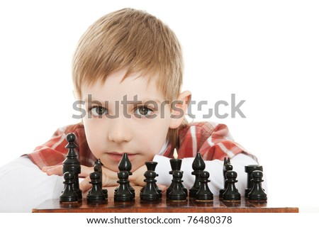 want play chess - stock photo