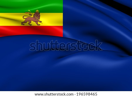 War Ensign of Ethiopia (1955-1974). Close Up.    - stock photo