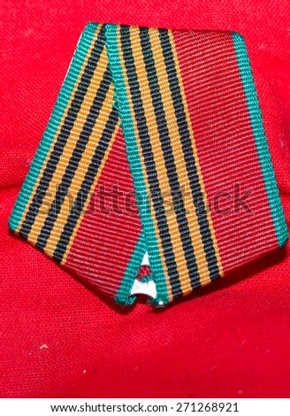 war medal military award forces courage concepts ideas  - stock photo
